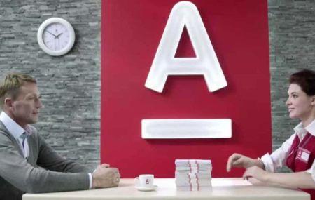 Проверить задолженность по кредиту Альфа-Банк: способы