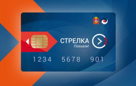 Как положить деньги на Стрелку с банковской карты через интернет с мобильного телефона