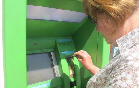 Сколько денег можно снять с карты Сбербанка в сутки в 2021 году