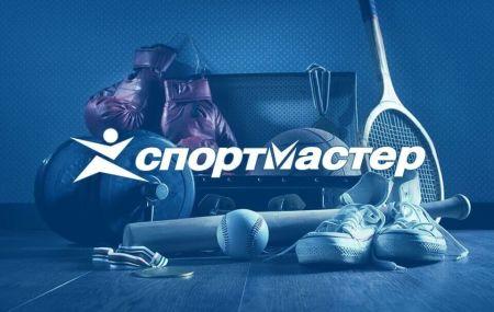 Спортмастер – бесплатный телефон горячей линии