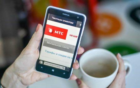 Как перевести деньги с телефона на телефон МТС в Беларуси