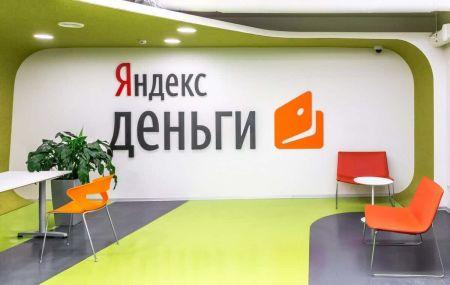 Как пополнить счет МТС через Яндекс деньги