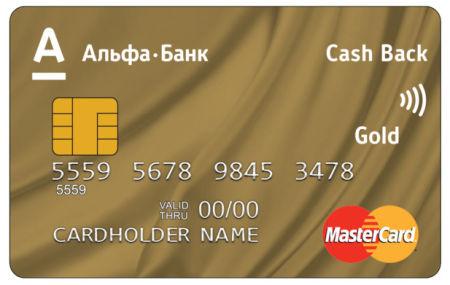 Реквизиты Альфа Банка для перечисления на счет юридическим и физическим лицам