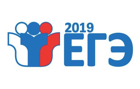 Расписание ЕГЭ 2020 – официальные даты ФИПИ и Рособрнадзор