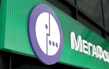 Тарифы Мегафон в Иркутске и Иркутской области 2020 года