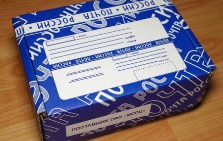 Отследить посылку из Китая Joom по номеру заказа