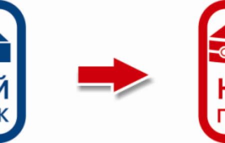 Замена ресивера Триколор на новый: бесплатно в 2020 году