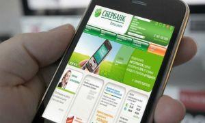 Как отключить автоплатеж Мегафон с банковской карты