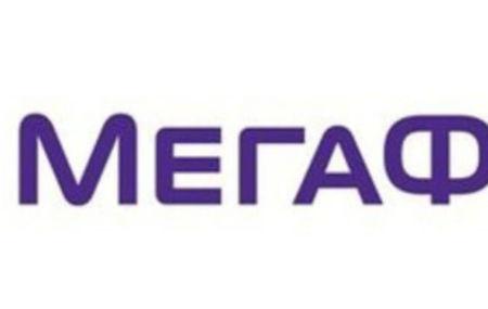 Как отключить подписки на Мегафоне с телефона через смс и платные услуги