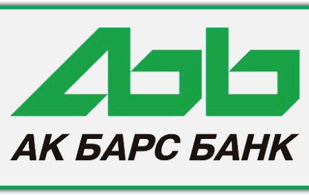 АК Барс Банк телефон горячей линии