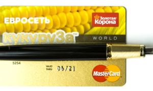 Как с карты Сбербанка перевести деньги на карту Кукуруза через Сбербанк Онлайн