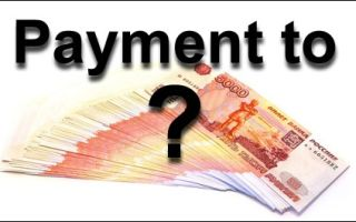 Payment to 7000 payment to что это значит в Сбербанке?