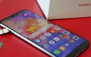 Как вставить сим карту в смартфон Huawei и Honor: пошаговая инструкция