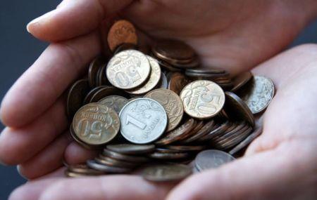 Где можно поменять мелочь на бумажные деньги в 2020 году