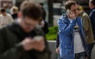 Мегафон отменил роуминг по России в 2020 году – число отмены