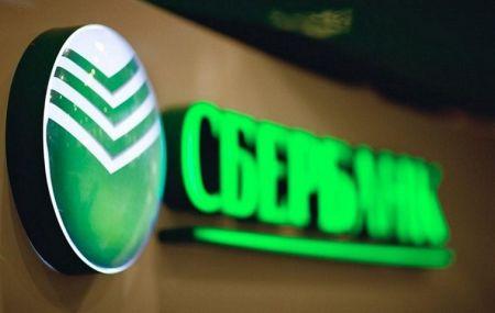 Отказ от страховки после получения кредита в Сбербанке: образец заявления