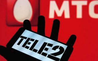 Как перейти с МТС на Теле2 с сохранением номера и наоборот через интернет