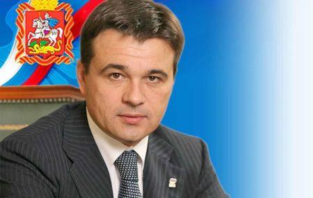 Горячая линия губернатора Московской области Воробьева