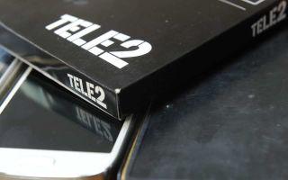 Как перейти на тариф «Самый черный» Теле2 с телефона