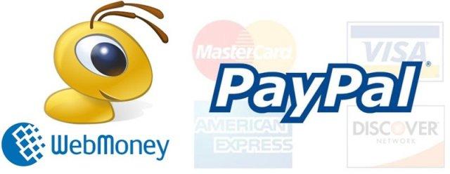 как перевести деньги с webmoney на paypal