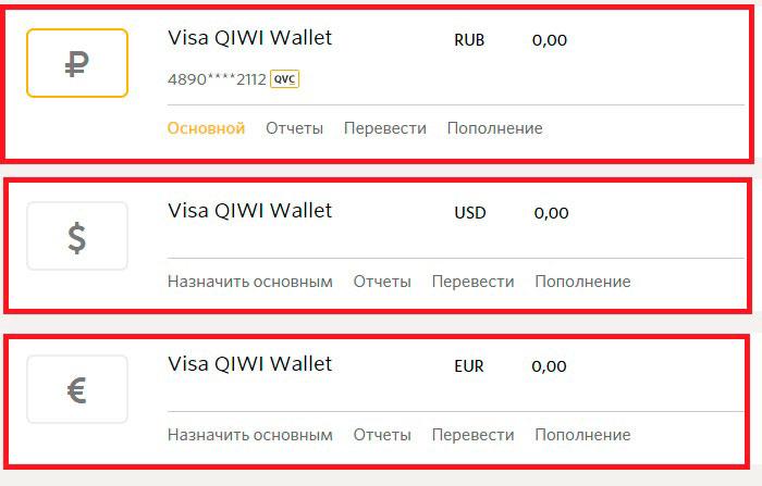 как перевести рубли в доллары в qiwi