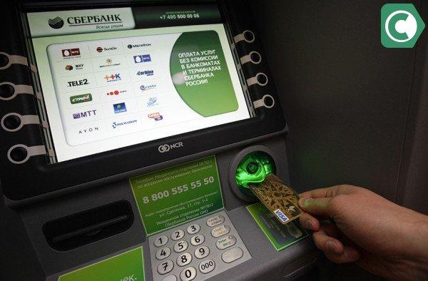 как подключить автоплатеж с карты сбербанка через банкомат