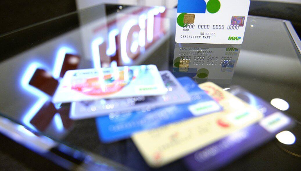 Как перевести деньги с РНКБ на Сбербанковскую карту