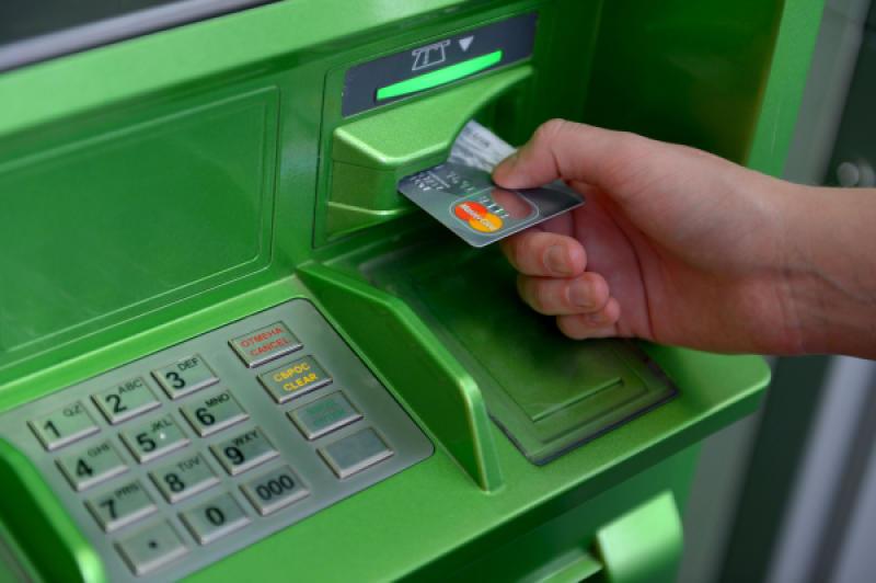 оплатить кредит ренесанс через интернет банковской картой сбербанка