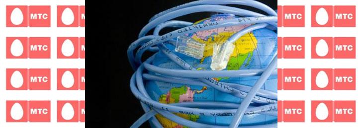 Как обменять бонусы МТС на интернет или деньги