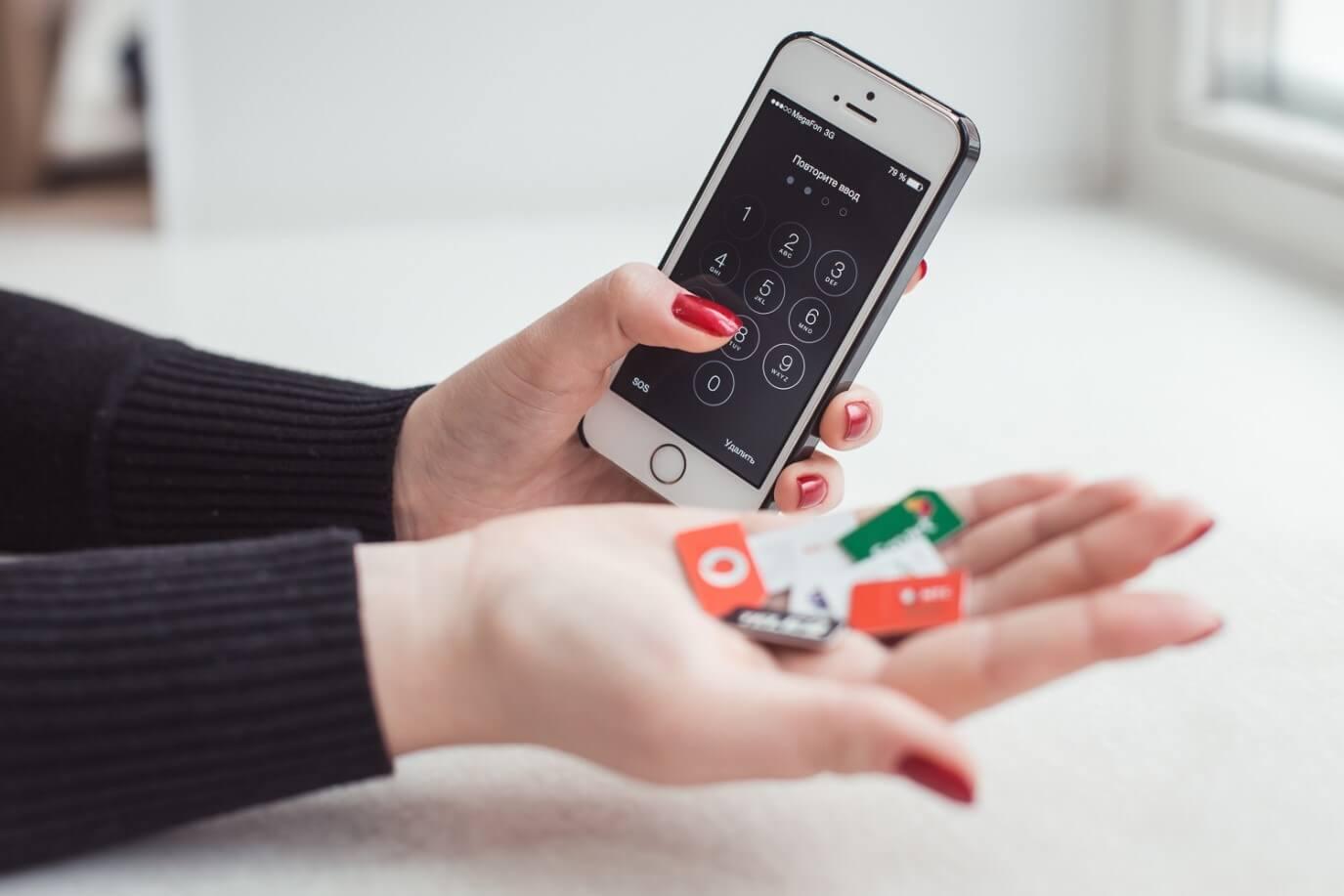 как перейти с мтс на мегафон с сохранением номера