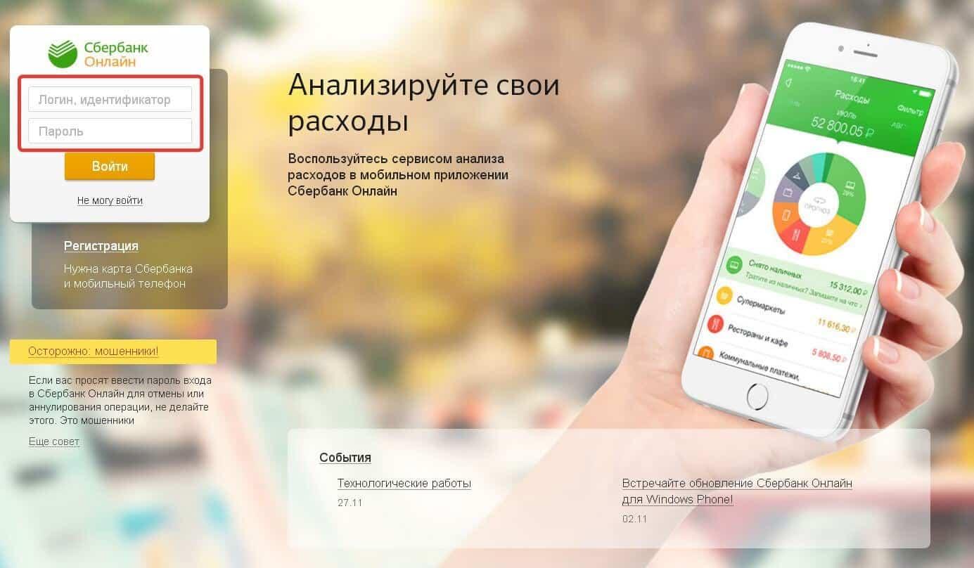 на украину из россии 2017 как перевести деньги