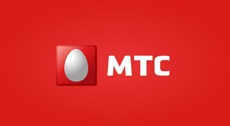 пополнить Webmoney кошелек через телефон МТС Украина