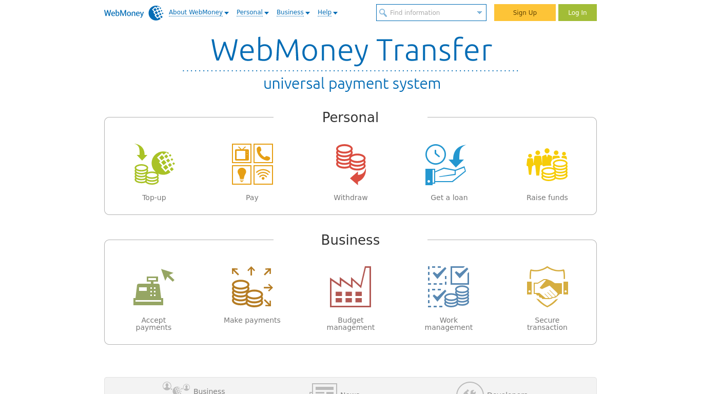 где посмотреть номер кошелька webmoney