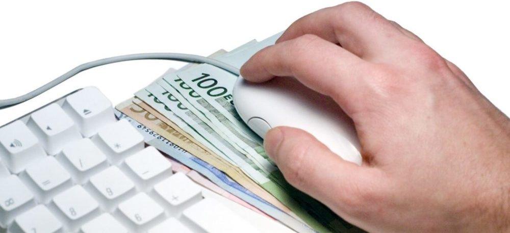 как перевести деньги с вебмани на вебмани кошелек