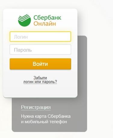 как разблокировать мобильный банк сбербанка через телефон