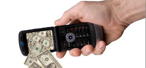как с Мегафона на мтс с телефона на телефон перевести деньги без комиссии