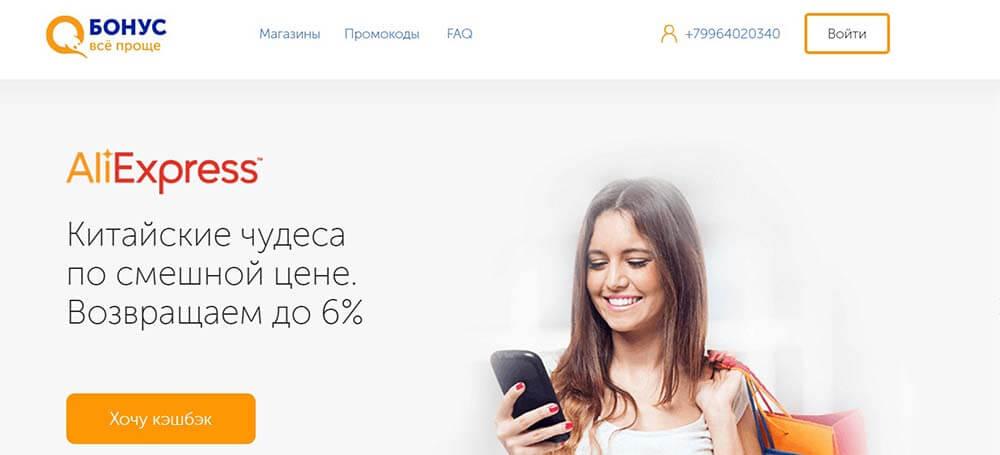 qiwi кошелек украина регистрация