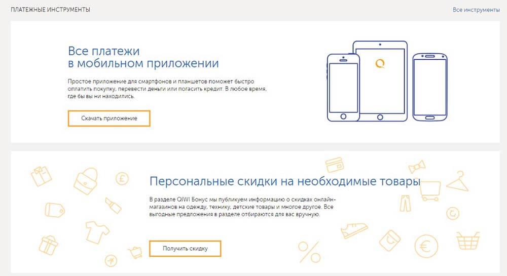 создать киви кошелек украина регистрация