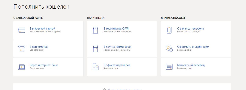 создать киви кошелек в беларуси регистрация