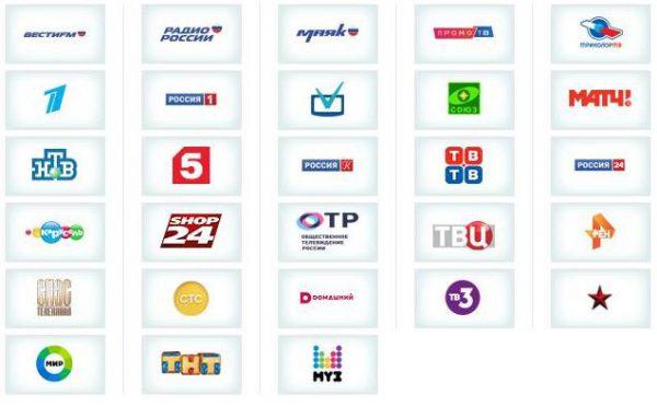 бесплатный каналы триколор тв список
