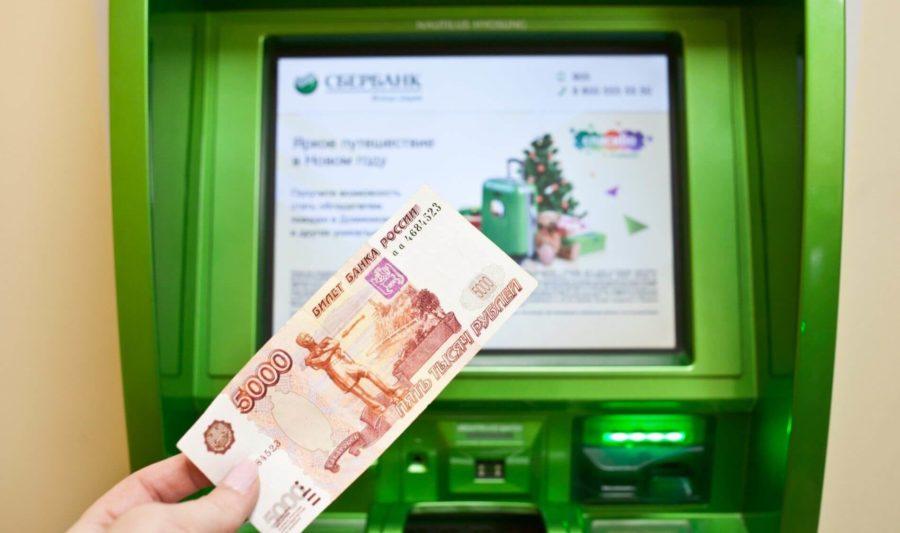 быстрый платеж сбербанк подключить через смс сбербанк