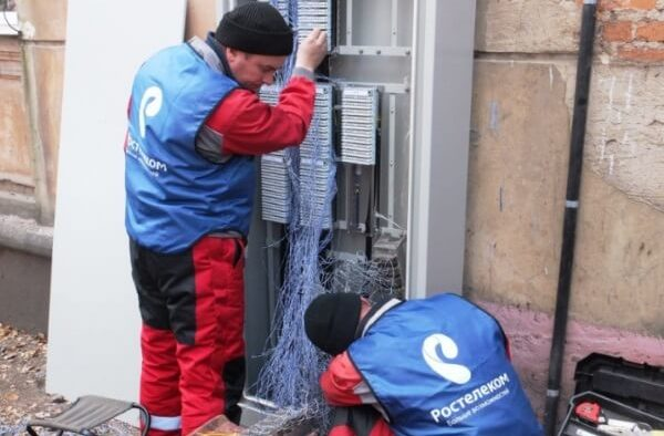 бюро ремонта телефона ростелеком