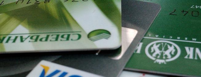 номер лицевого счета карты сбербанка где смотреть