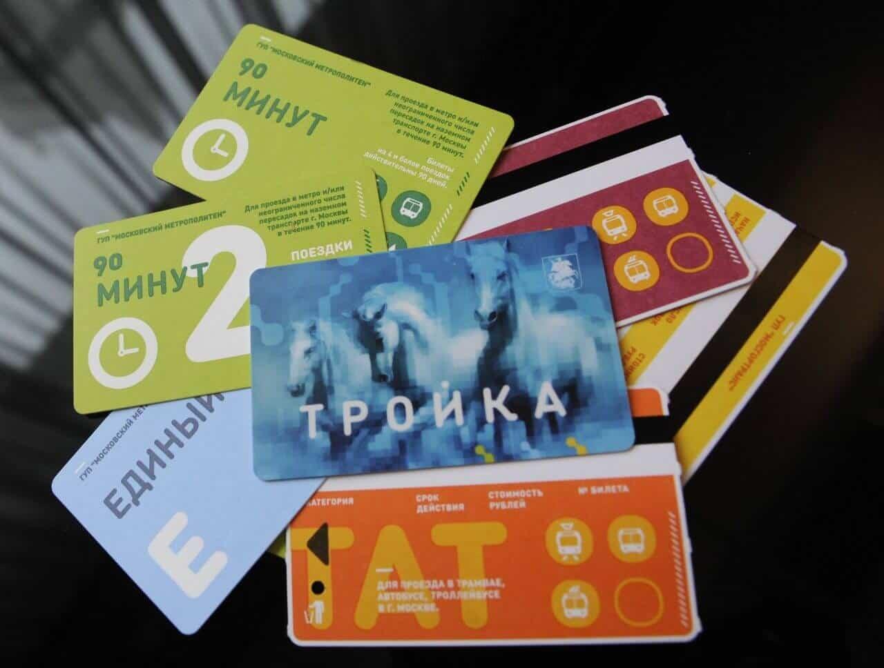 пополнить транспортную карту через сбербанк онлайн