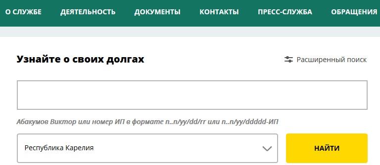 штрафы гибдд онлайн официальный сайт с фотографиями и распечаткой