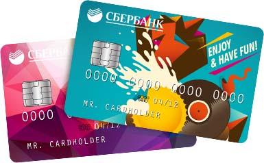 сколько стоит молодежная карта сбербанка
