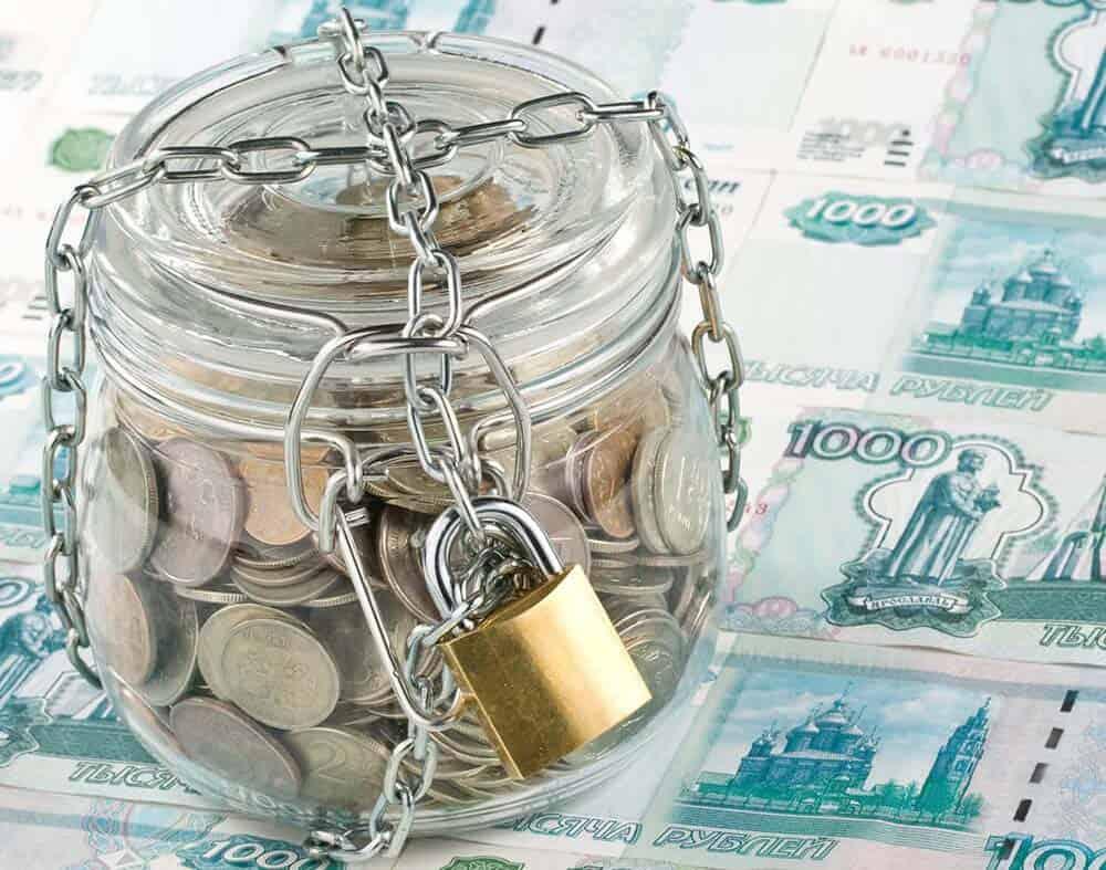 закрыть вклад в сбербанк онлайн