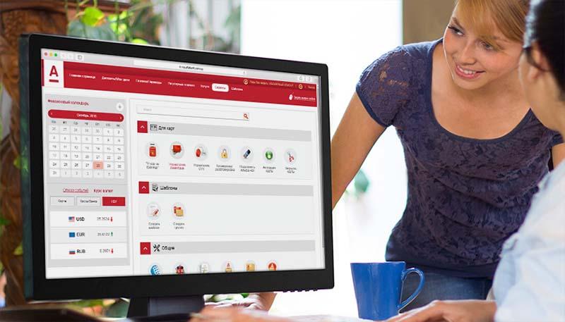 альфа банк онлайн консультант