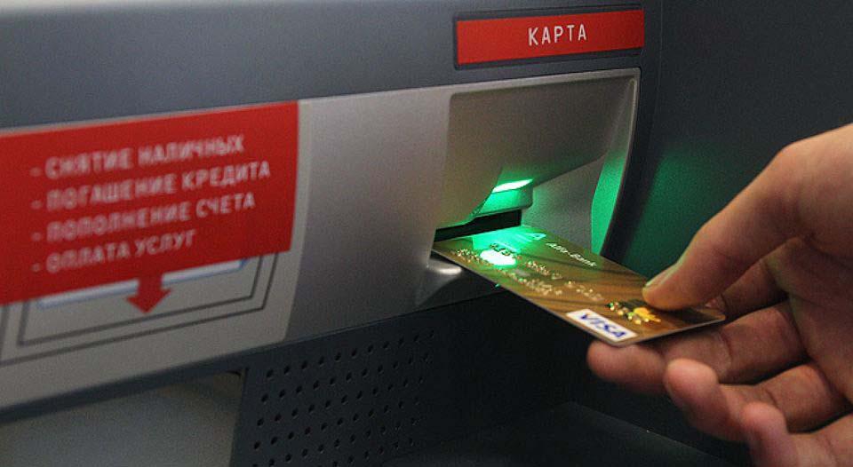 альфа банк проверить задолженность по кредиту