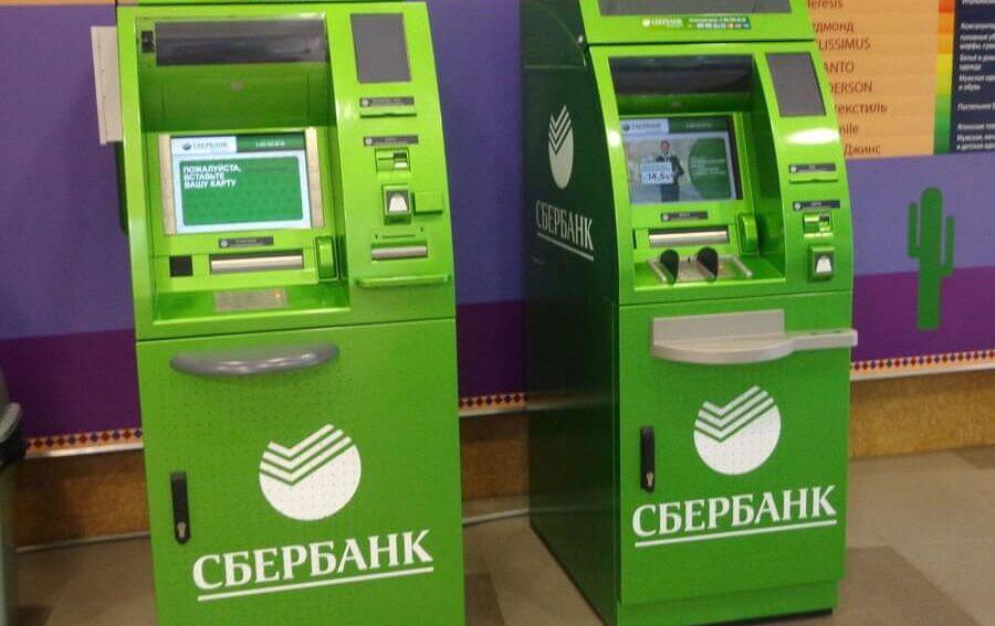 что делать если банкомат съел карту сбербанк